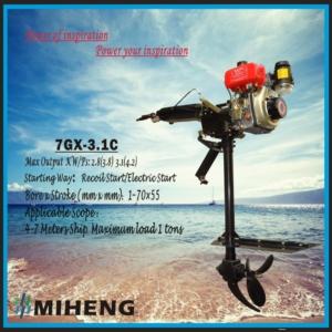 Εξωλέμβια πετρελαίου miheng diesel 4hp