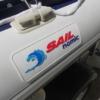 Φουσκωτά Sail Nomic